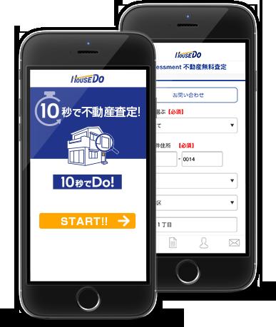 img-app01